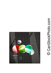 Glossy color circles on black