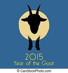 goat, 年, 2015., 中国語, 新しい