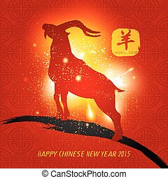 goat, 2015, nuevo, vector, chino, año