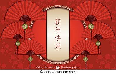 goat, año, plano de fondo, chino, nuevo