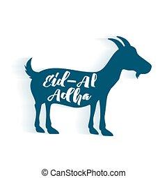 goat silhouette with eid al adha type design