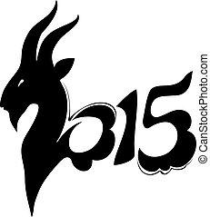 Goat Year 2015