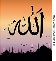 God name and mosque silhouette