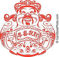 God Of Wealth. - Chinese God of Wealth for Chinese New Year.