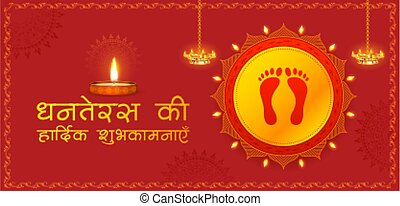 Goddess Lakshmi and Ganesha for Dhantera celebration on Happy Diwali light festival of India background
