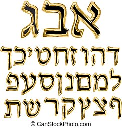 Gold alphabet Hebrew. The font of the golden letter. ...