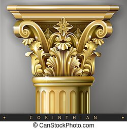 Gold Corinthian Column
