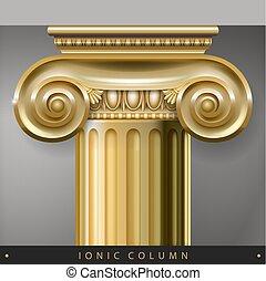 Gold Ionic Column