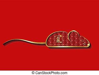 Gold Rat is the symbol of 2020 logo Chinese New Year on the lunar calendar, vector isolated on red background. Hieroglyphic - rat or mouse