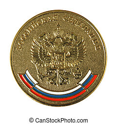 "Gold school medal of Russia, revers, ""Russian Federation"""
