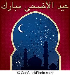 "Eid Al Adha - Gold window ""Eid Al Adha Mubarak"" (Blessed Eid..."