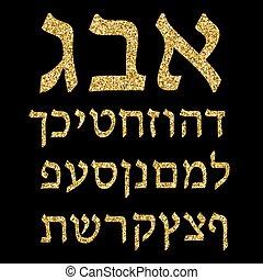 Golden alphabet Hebrew. Font. Gold plating. The Hebrew letters of gold. Vector illustration