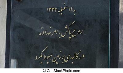 Golden Arabic engravings on a glass - A steady, medium shot...