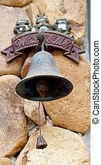 Golden bell on garden vintage