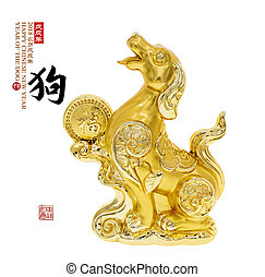 golden dog statue,2018 is year of the dog,translation of...