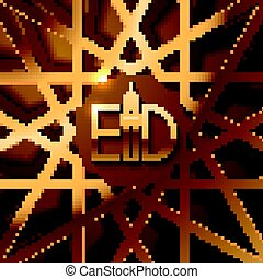 Golden Festive Card for celebration of Holy Month Ramadan Kareem