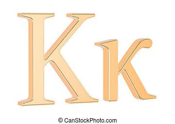 Golden Greek letter kappa, 3D rendering