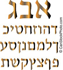 Golden Hebrew alphabet. Vector illustration - Golden Hebrew...
