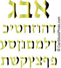 Golden Hebrew alphabet. Vector illustration