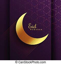 golden moon for eid mubarak festival