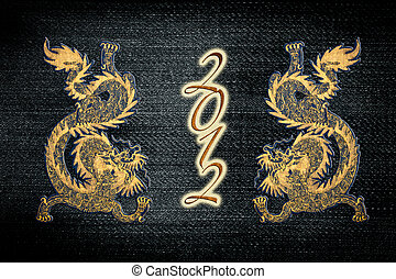 Golden paint chinese dragon on jean for 2012 year of the...