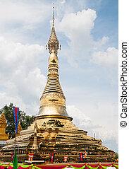 Golden stupa at Phnom Yat, Cambodia - Golden Stupa at the...