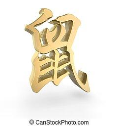 golden zodiac rat
