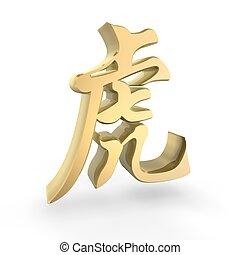 golden zodiac tiger