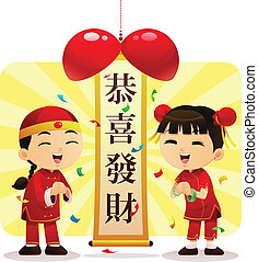 Image of gong xi fa cai, a traditional chinese new year celebration. EPS8 vector file.