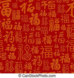 (good, luck), seamless, chinês, fu