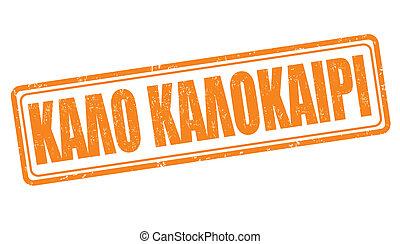 Good summer in greek language stamp