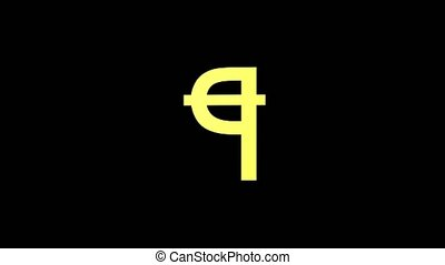 goud, roebel, symbool, valuta, zwarte achtergrond, radvormigen