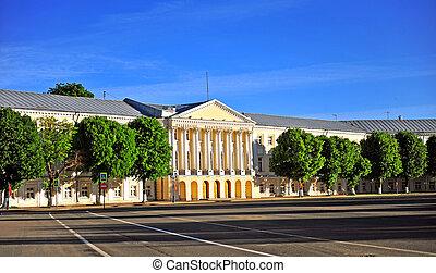 Government building in city center of Yaroslavl