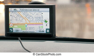Gps device showing way to destination