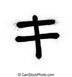 graffiti japanese KI character sprayed in black over white