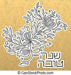 granada, rosh, tarjeta de felicitación, hashanah