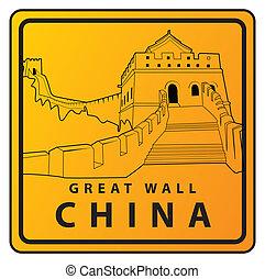 grande parede, china, viagem, sinal