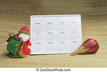Grandparent Frost, calendar and toy