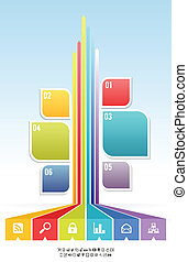 Graphic Leaf Tree Banner Background - Vector illustration of...
