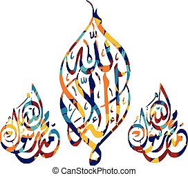 grazioso, onnipotente, calligrafia, dio, arabo, la maggior ...