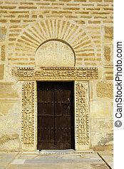 Great Mosque- Kariouan, Tunisia