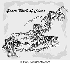 Great Wall of China. set of vector sketches