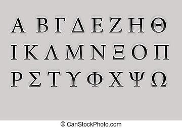 grec, 3d, alphabet