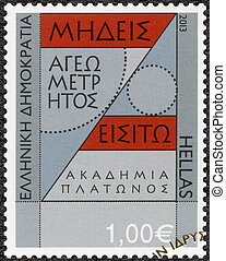 GREECE - 2013: shows Plato mathematics maths geometry law book, devoted 2400 years of Plato Academy