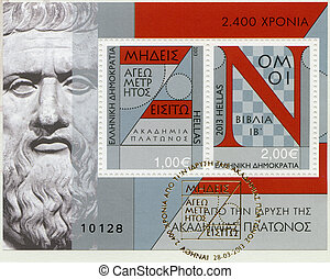 GREECE - 2013: shows Plato mathematics maths geometry law...