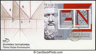 GREECE - 2013: shows Plato mathematics maths geometry law book,
