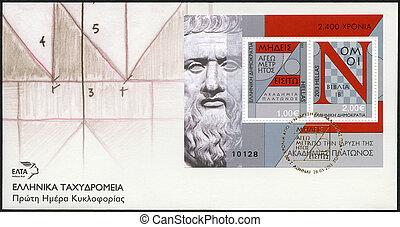 GREECE - 2013: shows Plato mathematics maths geometry law book,