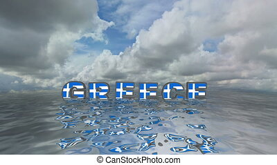 Greece 3d text floating on water vacation concept