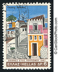 Plaka district - GREECE - CIRCA 1967: stamp printed by...
