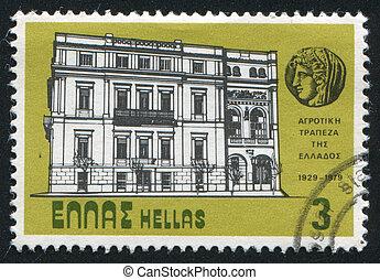 Agricaltural bank of Greece